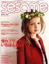 【送料無料】sesame (セサミ) 2011年 01月号 [雑誌]