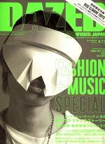 DAZED & CONFUSED JAPAN (デイズド・アンド・コンフューズド・ジャパン) 2008年 11月号 [雑誌]