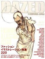 DAZED & CONFUSED JAPAN (デイズド・アンド・コンフューズド・ジャパン) 2008年 12月号 [雑誌]