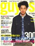 NYLON guys JAPAN (ナイロン・ガイズ・ジャパン) 2010年 05月号 [雑誌]