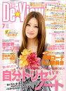 De・View (デ・ビュー) 2010年 07月号 [雑誌]