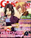 【送料無料】DENGEKI Girl's Style (電撃ガールズスタイル) 2011年 01月号 [雑誌]