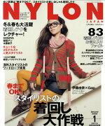 NYLON JAPAN (ナイロンジャパン) 2009年 01月号 [雑誌]