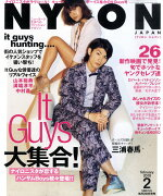 NYLON JAPAN (ナイロンジャパン) 2010年 02月号 [雑誌]