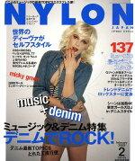 NYLON JAPAN (ナイロンジャパン) 2009年 02月号 [雑誌]