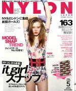 NYLON JAPAN (ナイロンジャパン) 2009年 05月号 [雑誌]