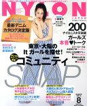 NYLON JAPAN (ナイロンジャパン) 2010年 08月号 [雑誌]