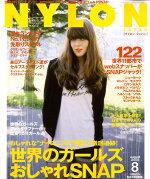 NYLON JAPAN (ナイロンジャパン) 2008年 08月号 [雑誌]