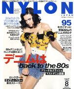 NYLON JAPAN (ナイロンジャパン) 2009年 08月号 [雑誌]