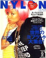 NYLON JAPAN (ナイロンジャパン) 2008年 09月号 [雑誌]