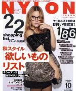 NYLON JAPAN (ナイロンジャパン) 2009年 10月号 [雑誌]