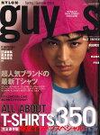 NYLON GUYS JAPAN (ナイロン・ガイズ・ジャパン) 2009年 05月号 [雑誌]