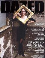 DAZED & CONFUSED JAPAN (デイズド・アンド・コンフューズド・ジャパン) 2008年 10月号 [雑誌]