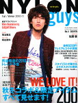 NYLON Guys JAPAN (ナイロン・ガイズ・ジャパン) 2010年 11月号 [雑誌]
