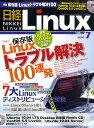 日経 Linux (リナックス) 2010年 07月号 [雑誌]