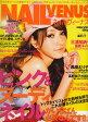 NAIL VENUS (ネイルヴィーナス) 2008年 03月号 [雑誌]