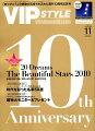 VIP STYLE (ビップ スタイル) 2010年 11月号 [雑誌]