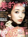 BITEKI (美的) 2010年 09月号 [雑誌]