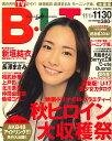 B.L..T. (ビーエルティー) 中部版 2007年 12月号 [雑誌]