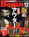 Begin (ビギン) 2010年 12月号 [雑誌]
