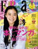 FRaU (フラウ) 2010年 09月号 [雑誌]