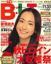 B.L..T. (ビーエルティー) 九州版 2007年 12月号 [雑誌]