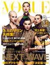 【送料無料】VOGUE NIPPON (ヴォーグ ニッポン) 2011年 04月号 [雑誌]