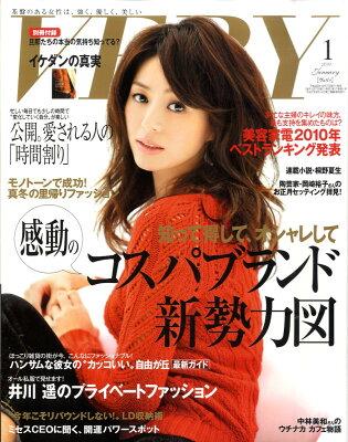 【送料無料】VERY (ヴェリィ) 2011年 01月号 [雑誌]