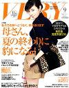 VERY (ヴェリィ) 2010年 09月号 [雑誌]