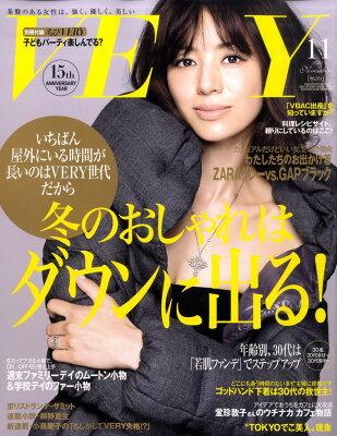 【送料無料】VERY (ヴェリィ) 2010年 11月号 [雑誌]