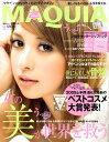 MAQUIA (マキア) 2009年 08月号 [雑誌]