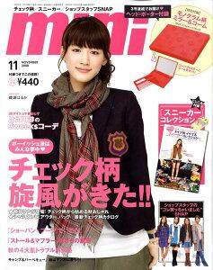 【送料無料】mini (ミニ) 2008年 11月号 [雑誌]