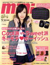 mini (ミニ) 2010年 12月号 [雑誌]
