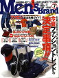 Men's Brand (メンズブランド) 2009年 07月号 [雑誌]