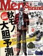 Men's Brand (メンズブランド) 2010年 09月号 [雑誌]