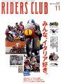 RIDERS CLUB (ライダース クラブ) 2010年 11月号 [雑誌]