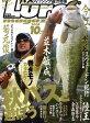 Lure magazine (ルアーマガジン) 2008年 10月号 [雑誌]