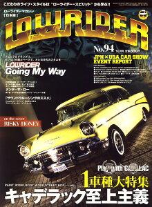 【楽天ブックスならいつでも送料無料】LOWREIDER (ローライダーマガジン) 2009年 10月号 [雑誌]