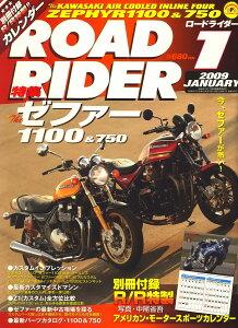 【送料無料】ROAD RIDER (ロードライダー) 2009年 01月号 [雑誌]
