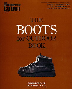 【送料無料】別冊GO OUT THE Boots BOOK (ザ・ブーツ・ブック) 2011年 02月号 [雑誌]