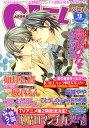 ASUKA CIEL (アスカ シエル) 2008年 09月号 [雑誌]