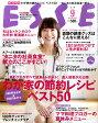 ESSE (エッセ) 2010年 09月号 [雑誌]