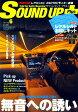 SOUND UP + (サウンドアッププラス) 2010年 06月号 [雑誌]