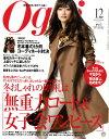 Oggi (オッジ) 2010年 12月号 [雑誌]