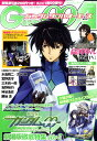 ガンダムOO (ダブルオー) エース 2010年 10月号 [雑誌]
