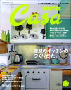 【送料無料】Casa BRUTUS (カーサ ブルータス) 2011年 03月号 [雑誌]