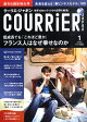 COURRiER Japon (クーリエ ジャポン) 2...