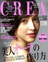 CREA (クレア) 2010年 04月号 [雑誌]