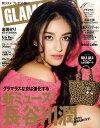 GLAMOROUS (グラマラス) 2010年 10月号 [雑誌]