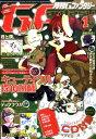 【送料無料】Gファンタジー 2011年 01月号 [雑誌]